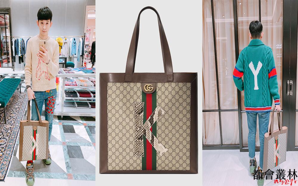 【精品】Gucci 古馳 DIY 訂製 蟒蛇皮字母 K 托特包|蔡依林同款|初二回娘家新包包