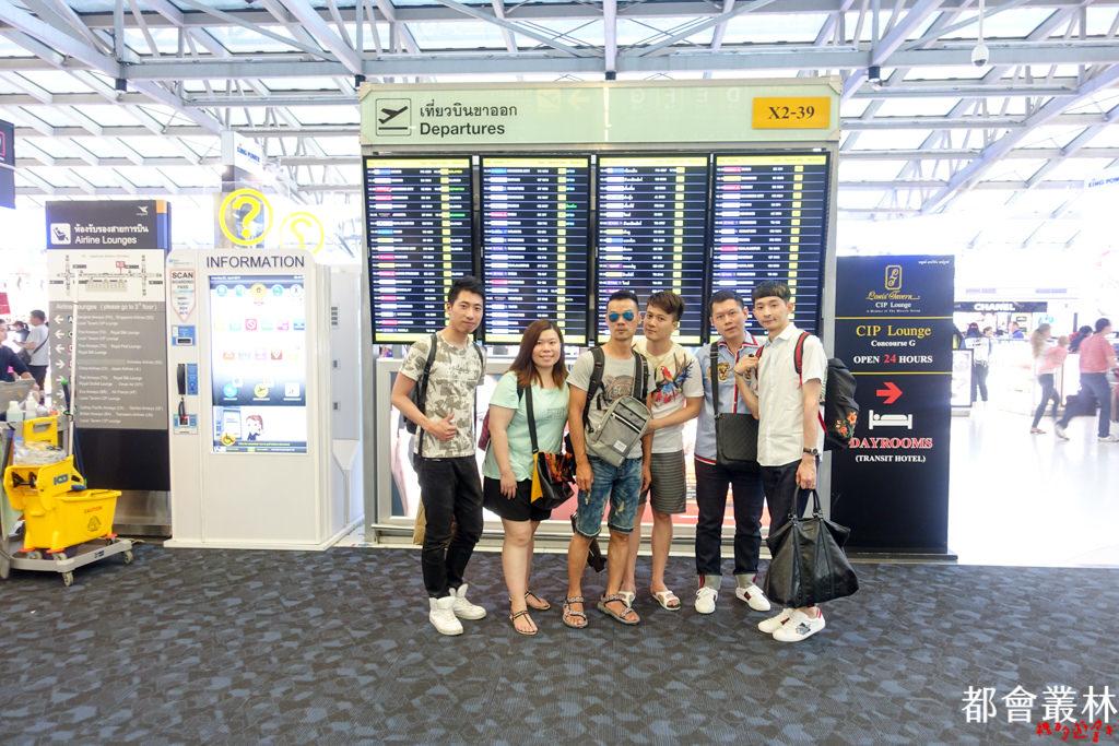 【泰國】陽光曼谷沙美潑水節第九天-曼谷→台北🌈戰利品分享