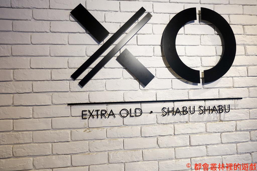 【食記】永和美食涮涮鍋-XO shabu shabu 火鍋