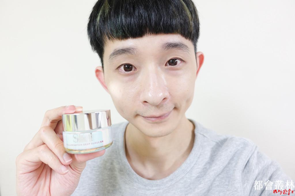 【保養】SK-II 超解析光感鑽白修護凝霜